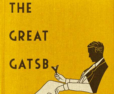 the great gatsby is a sordid tale of deception Cm's a'level english literature resources follow the link to find an exemplar essay on ' the great gatsby is a sordid tale of deception, adultery and murder.