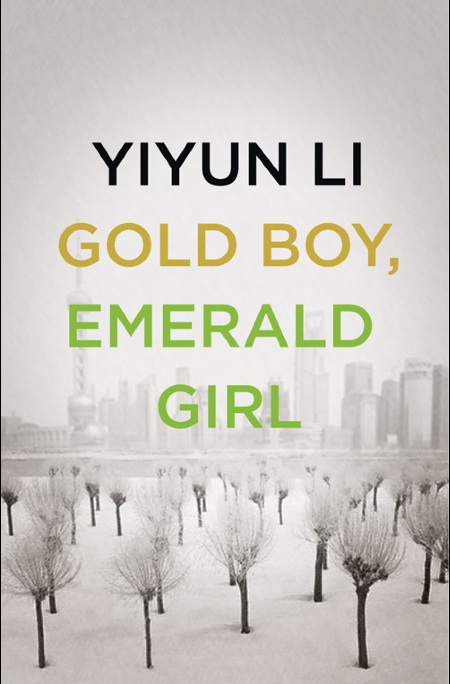 YiyunLi