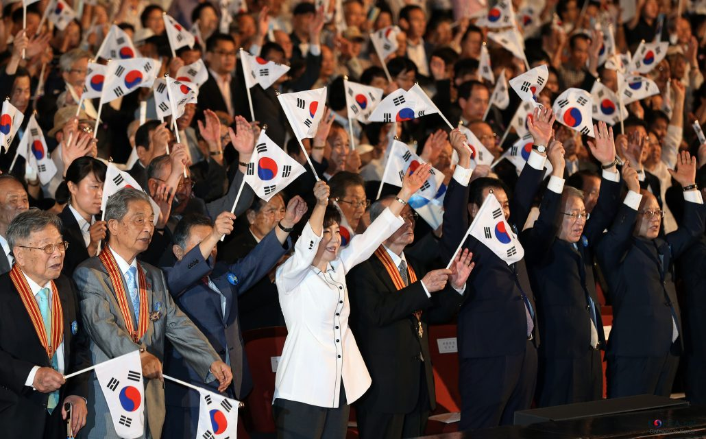 National Liberation Day Commemoration Ceremony President Park Geun-hye gives three cheers for the country during the National Liberation Day commemoration ceremony held at Sejong Center in Seoul, on August 15. Sejong Center, Seoul