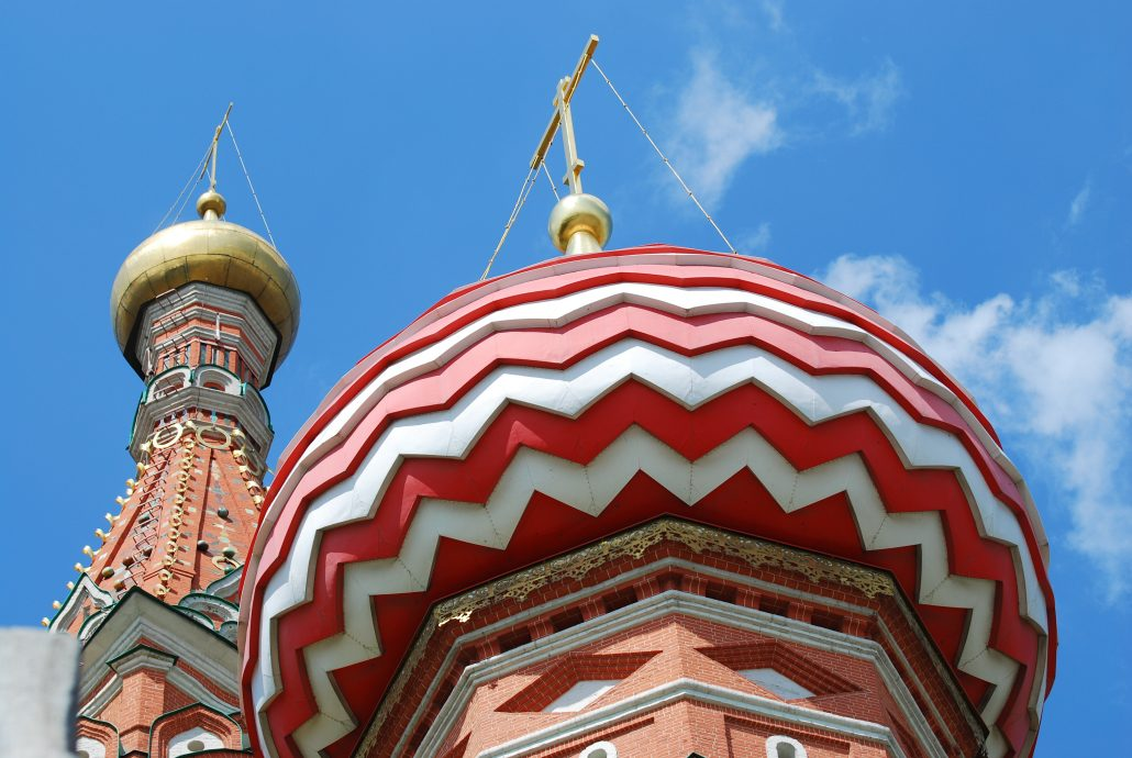 Russian Orthodox church domes